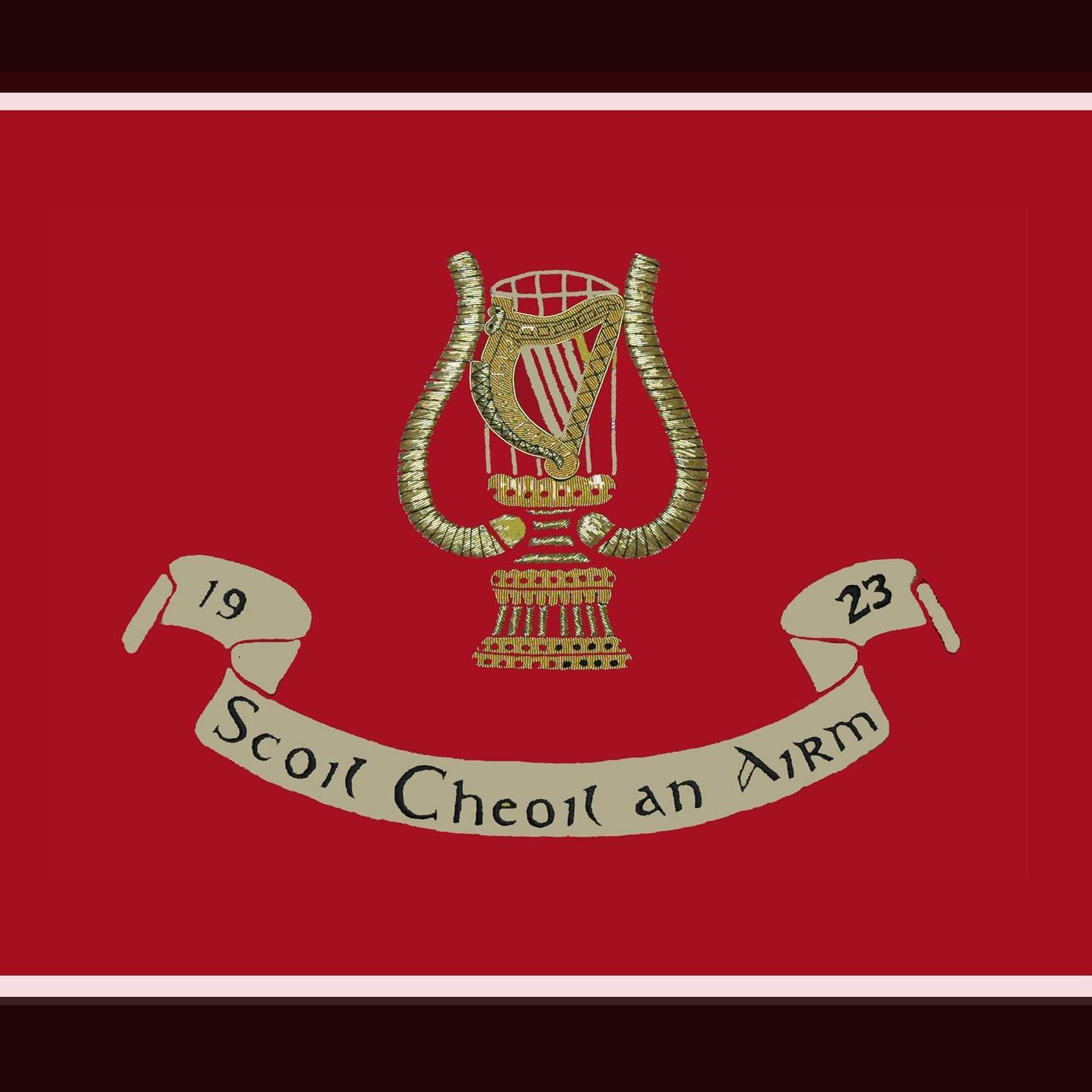 Defence Forces School of Music profile image